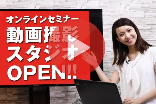 billiken-st.co.jp